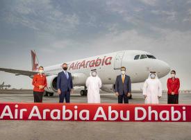 العربية للطيران أبو ظبي تسير رحلات مباشرة إلى كابول ودكا