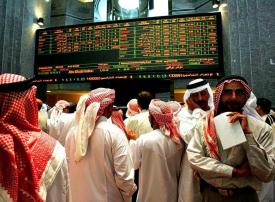 انطلاق أول صندوق استثمار متداول في دبي وأبوظبي