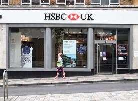 أرباح أكبر بنك أوروبي تنخفض بـ 65% وتسريع عمليات التسريح لتشمل 35000 من موظفيه حول العالم