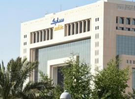 """السعودية """"سابك"""" تسجل خسائر بقيمة 590 مليون دولار بسبب انخفاض المبيعات"""