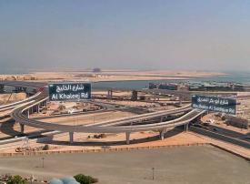 شاهد افتتاح خمسة جسور مؤدية لجزر ديرة دبي