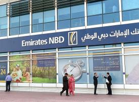 بنك الإمارات دبي الوطني يتباحث حول الاستحواذ على البنك اللبناني «بلوم» في مصر بعد انفجار بيروت