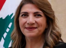 تسجيل ثالث استقالة من الحكومة في لبنان مع وزيرة العدل