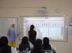 السعودية: تركيب 23000 شاشة تفاعلية في 2030 مدرسة وجامعة حكومية