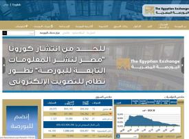 مستثمر اماراتي يعزز حصته في شركة ألبسة مصرية