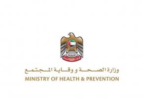 الإمارات تسجل  189 إصابة جديدة بفيروس كورونا