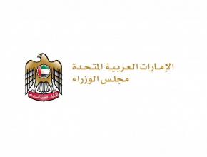 الإمارات تمنح مهلة 3 أشهر للعائدين للتجديد وإعادة تحصيل الرسوم والغرامات