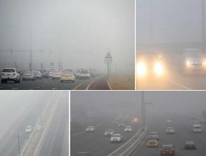 الإمارات: تحذير من تشكل الضباب وتدني مدى الرؤية