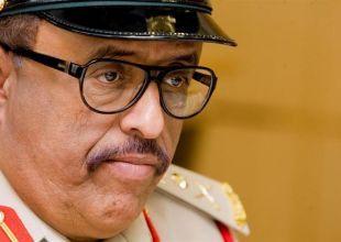 شرطة دبي - أريبيان بزنس
