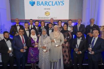 وحدة استجابة المسلمين في جرينفيل من بين الفائزين بجوائز أرابيان بزنس لندن