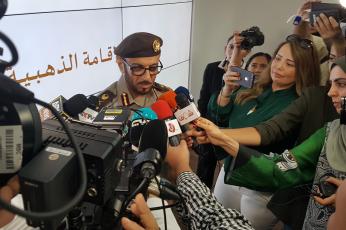 اكتشف شروط الإقامة الذهبية في الإمارات