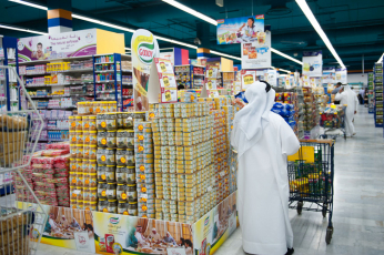 أبوظبي.. طرح مبادرة لتخفيض أسعار السلع حتى 90 % في رمضان