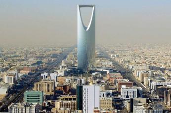 الجمارك السعودية توضح: 50 علبة سجائر مسموح بها لكل مسافر وليس 100