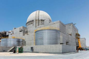 الإمارات تعلن جاهزية المحطة الأولى بمفاعل براكة للتشغيل