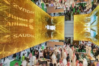 21.3 مليون زائر ستستقبلهم السعودية بحلول عام 2024