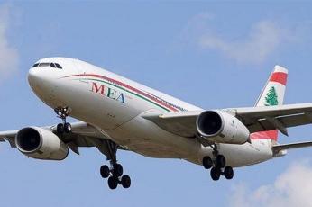 طيران الشرق الأوسط  اللبنانية تلغي قرار بيع بطاقات السفر بالدولار