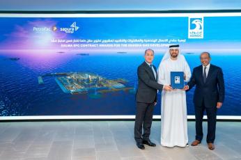أدنوك الإماراتية ترسي عقدين بقيمة 1.65 مليار دولار لبناء منشآت بحرية