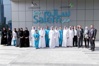 «مركز سالم الذكي» يختصر مدة معاملات إقامة دبي من 28 ساعة إلى 30 دقيقة