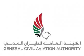 الإمارات تعلق الرحلات الجوية من وإلى أربع دول منها سوريا ولبنان