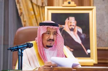 السعودية تخصص 2.4 مليار دولار لدفع جزء من أجور السعوديين بالقطاع الخاص
