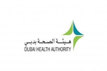 """دبي: افتتاح مراكز لفحص """"كورونا"""" من داخل السيارة في الخوانيج وميناء راشد"""