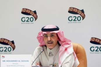 صندوق الاستثمارات العامة السعودي يحصل على 40 مليار دولار من الاحتياطيات الأجنبية