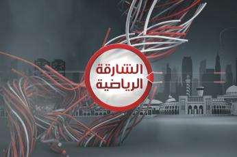 """الشارقة الرياضية تتوج على منصة ITP لجائزة """"ديجيتال ستوديو الشرق الأوسط"""