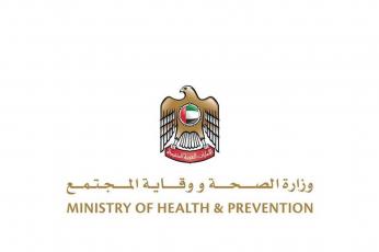 الإمارات تسجل 672 إصابة جديدة بكورونا و 489 حالة شفاء وحالة وفاة