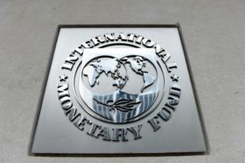 صندوق النقد يتوقع أكبر تراجع في اقتصادات الشرق الاوسط منذ نصف قرن