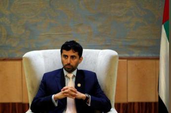 الإمارات تعين رئيسين جديدين لمؤسسة البترول ومصرف التنمية