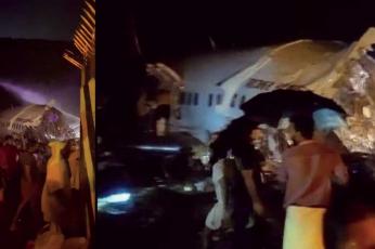 وفاة 15 واصابة عشرات في تحطم طائرة هندية قادمة من دبي وعلى متنها 191 راكبا