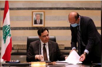 أنباء عن استقالة الحكومة اللبنانية