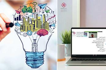 الإمارات: مجانا 5 ورش افتراضية من بادري