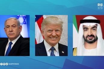 الإعلان عن علاقات كاملة بين إسرائيل والإمارات العربية المتحدة.