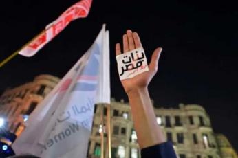 اغتصاب جماعي في مصر يهدد بإفشال جهود مكافحة العنف الجنسي