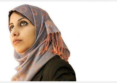 مريم أبو عطيوي
