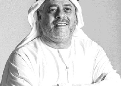 حسين النويس