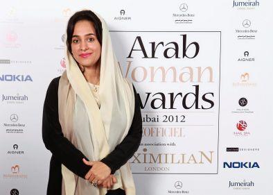 الدكتورة مريم مطر