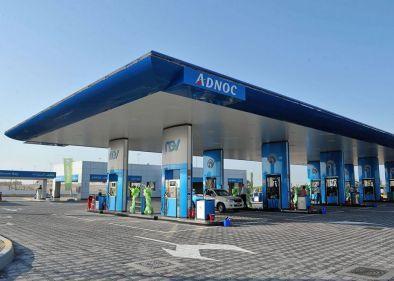شركة بترول أبوظبي الوطنية (أدنوك)