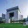 ابتداء من 1500 دولار، مركز دبي المالي العالمي يطلق «رخصة الابتكار» لدعم ريادة الأعمال