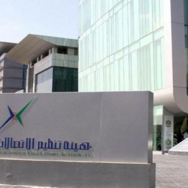 بيان من الهيئة العامة لتنظيم الاتصالات الإماراتية بشأن ...