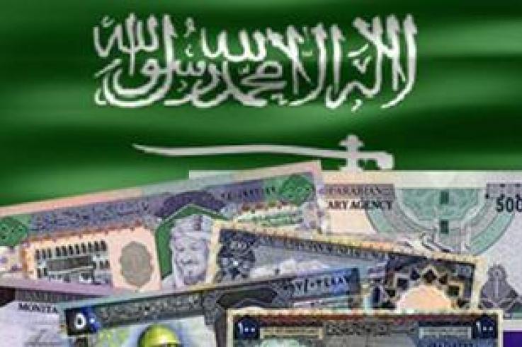 السعودية تقنن التبرعات والأعمال الخيرية