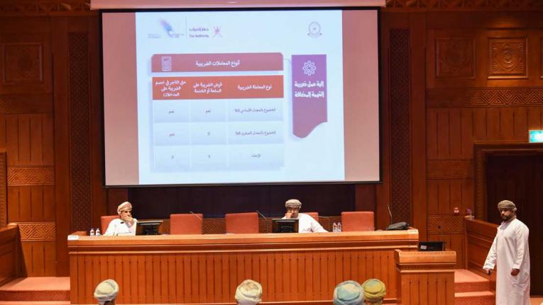 سلطنة عمان، الشورى يوافق على قانوني الدخل والضريبة المضافة
