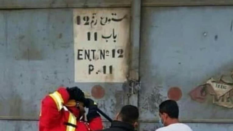 اللقطة المأساوية الأخيرة لطاقم الاطفاء اللبناني قبل لحظة من الانفجار