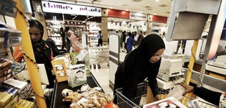 ارتفاع التضخم في السعودية لشهرين على التوالي