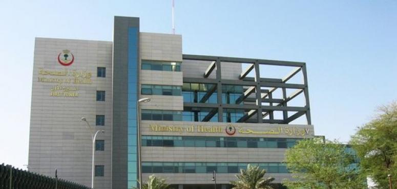 شاهد الإجراءات المتبعة عند تسجيل إصابة بفيروس كورونا الجديد في السعودية