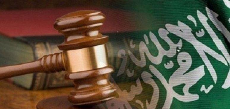 حكم بإعدام سعودي وسجن 7 في قضية التجسس لإيران