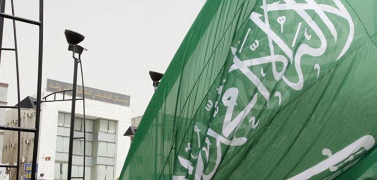 استطلاع: انكماش الاقتصاد السعودي هذا العام للمرة الأولى في 8 سنوات