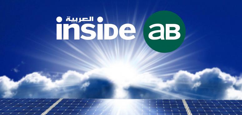 بالفيديو: مشروع الطاقة الشمسية في دبي