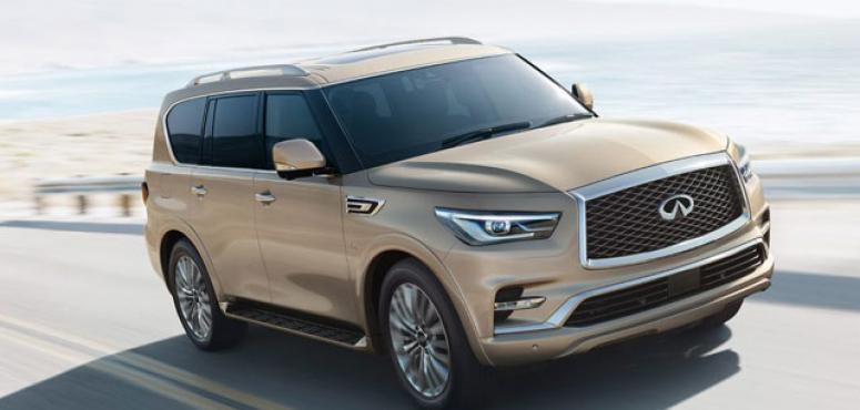 قدرات استثنائية وتصميم مُلهم في سيارة إنفينيتي QX80 طراز 2018
